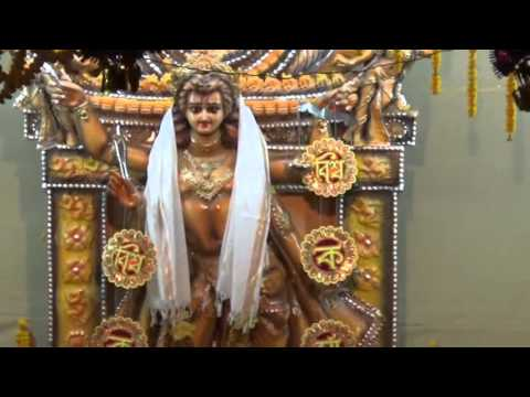 Khottadih OCP Vishwakarma Puja