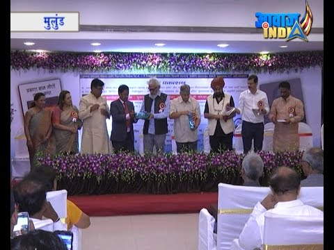 Building Ambedkar Revolution - Sambhaji Tukaram Gaikwad & Kokan Dalit