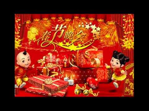 สวัสดีวันตรุษจีน ปีใหม่จีน