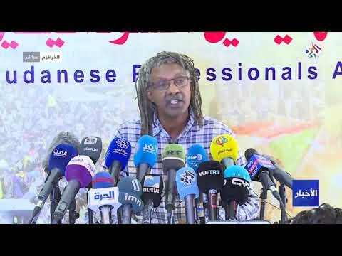 التلفزيون العربي | مؤتمر صحفي للمتحدث باسم تجمع المهنيين السودانيين