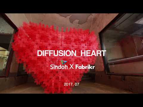 SIndoh X Fabrikr, 3D Printing Art Project ' Diffusion_Heart'