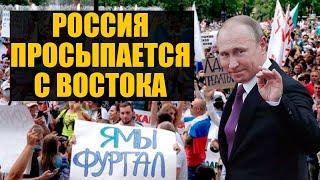 Фото Началось! Люди выходят по всей России