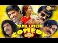 tamil new movie latest comedy scenes non stop comedy latest upload 2018