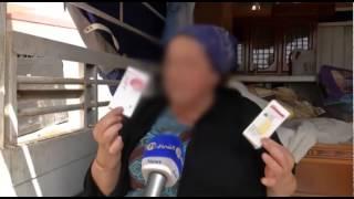 الجزائر العاصمة / سلطات عين بنيان تقصي عائلة وتشردها منذ خمسة أيام ببئر توتة