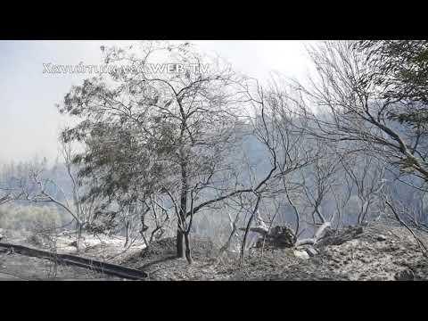 Μεγάλη πυρκαγιά στον Αποκόρωνα