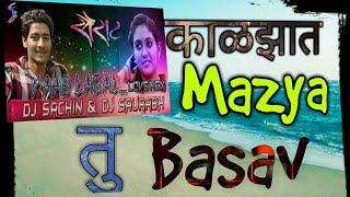 Dj Marathi || काळजात  mazya tu basav Dj Song mp3 ||