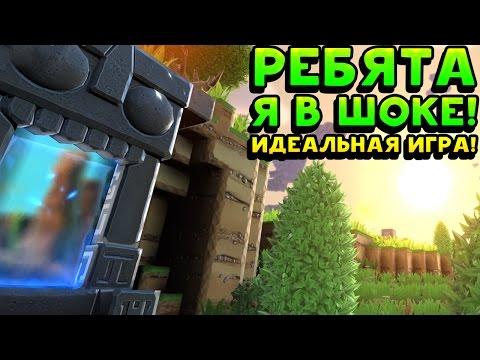 РЕБЯТА, Я В ШОКЕ, ИДЕАЛЬНАЯ ИГРА! - Portal Knights