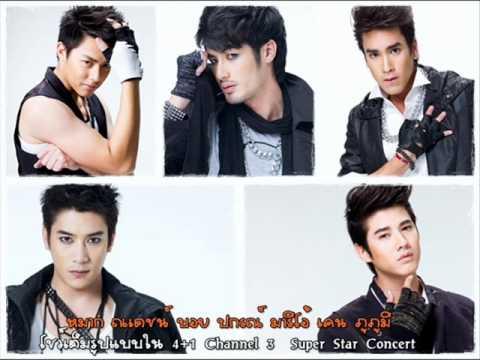 เพลงอุ่นใจ 4+1 Channel 3 Superstar - YouTube