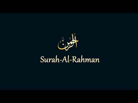 Surah RAHMAN (The Beneficent) Mufti Zahid | سورة الرحمن مفتی زاہد