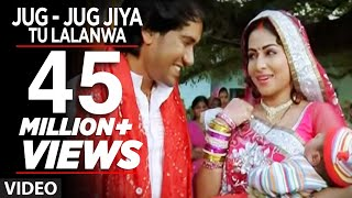 Jug - Jug Jiya Tu Lalanwa [ Bhojpuri Video Song ] Aulad