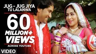 Jug - Jug Jiya Tu Lalanwa [ Bhojpuri Video Song ] Aulad