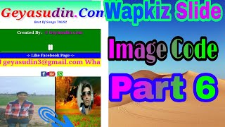 Download Wapkiz Rannig Image Code How To Add Rannig Image In Wapkiz