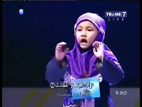 Surat el takwit Hafiz Quran Competition in Malaysia child kaisa/MASHALLAH