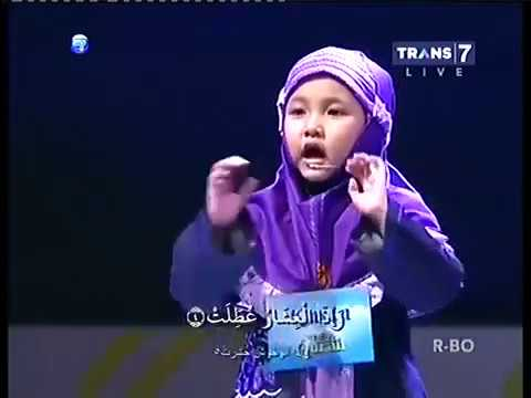 Surat El Takwit Hafiz Quran Competition In Indonesia Child Kaisa/MASHALLAH