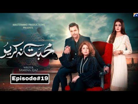 mohabbat-na-kariyo-episode-19 -geo-har-pal