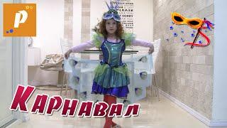 VLOG Мои карнавальные костюмы, готовимся к празднику Пурим, эльза , павлин   תחפושות לפורים אלזה