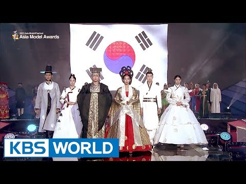 2017 Asia Model Awards [Asia Model Festival / 2017.07.16]