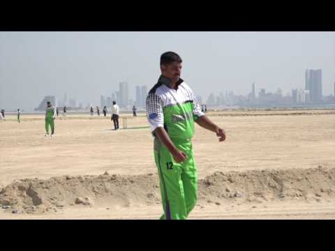 Pakistan Club Vs Bassali CC
