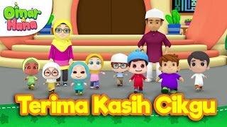 Lagu Kanak-kanak Islam | Terima Kasih Cikgu | Omar & Hana