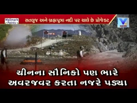 China Conspiracy over Satluj River tibet hydroelectric project | Vtv News