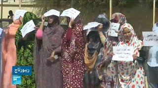 موريتانيا.. واقع الإعلام وسط اتهامات بتقييد حرية الصحافة