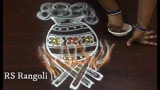 Sankranthi Bogi Kundala(pots) Muggulu || Simple & easy Bogi kolam designs