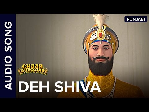 Deh Shiva | Full Audio Song | Chaar...