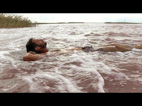 Украинское Мёртвое море