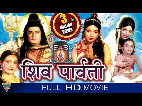Shiv Parvathi Hindi Full Movie HD || Aravind Trivedi, Mallika Sarabhai || Eagle Hindi Movies