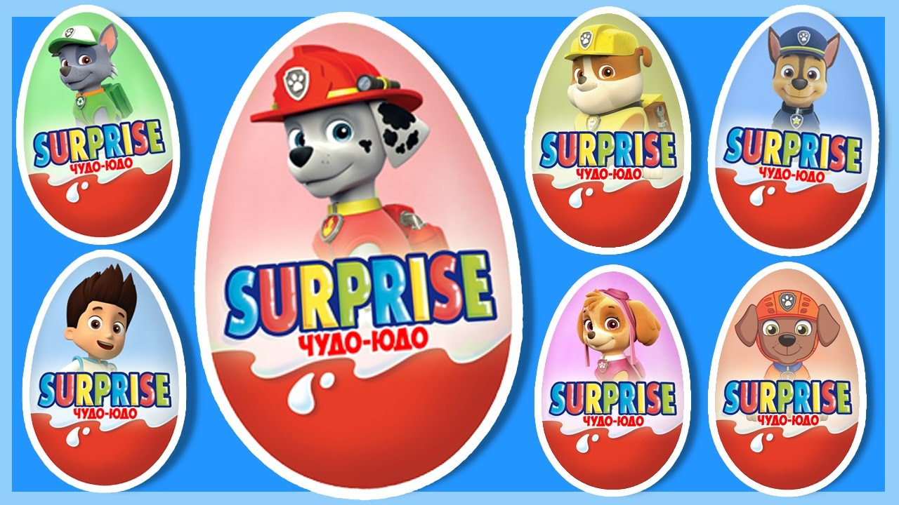 ЩЕНЯЧИЙ ПАТРУЛЬ. Киндер Сюрприз - Собачий Патруль. Все серии подряд. Kinder Surprise. Paw Patrol
