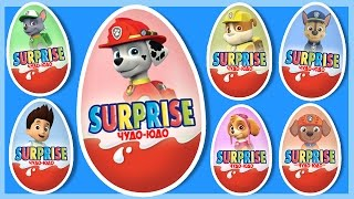 ЩЕНЯЧИЙ ПАТРУЛЬ. Киндер Сюрприз Собачий Патруль. Все серии подряд. Kinder Surprise. Paw Patrol