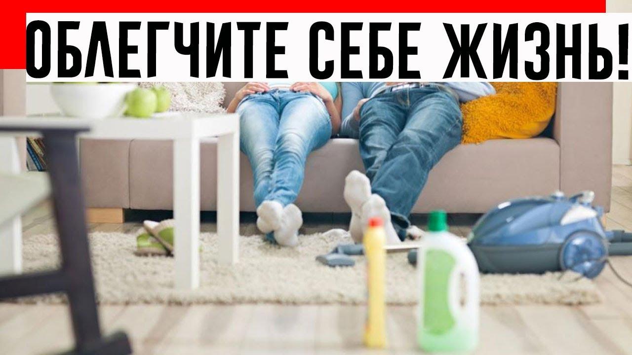 Быстро и эффективно: лайфхаки уборки по дому, которые существенно экономят время!