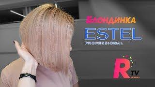 Блондинка Estel