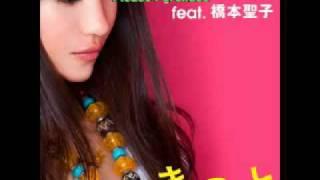 Song: きっと (Kitto) Artist: Spontania feat. 橋本聖子 (Hashimoto Se...