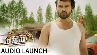 Supreme Theatrical Trailer Launch    Sai Dharam Tej, Raashi Khanna    Sai Kartheek