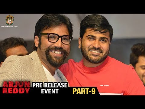 Arjun Reddy Movie Pre Release Event | Part 9 | Vijay Devarakonda | Shalini | Bhadrakali Pictures