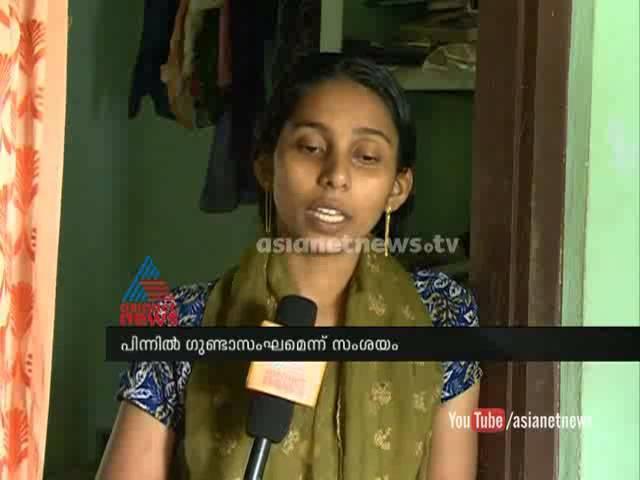 Prasanth Kumar's family on crisis തീവണ്ടിയാത്രക്കിടെ യുവാവ് മരിച്ച സംഭവം