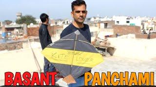 Full Basant Panchami 2019 - kite flying part - 1