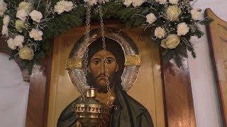 Рождество Христово 2019