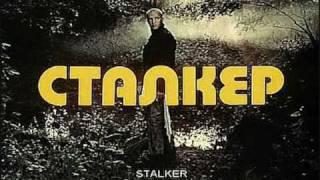 STALKER Andrei Tarkovski film