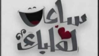 محمود يا حبيبي - خيرية أحمد وفؤاد المهندس - ساعة لقلبك