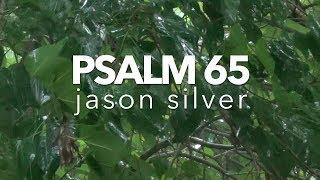 مزمور 65 أغنية