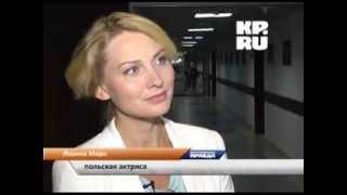 """Йоанна Моро интервью для """"Комсомольской правды"""""""
