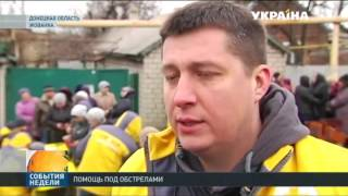 Волонтеры Гуманитарного Штаба Рината Ахметова доставляют наборы выживания жителям Донбасса