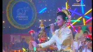 พระเทพฯทรงบุญ - วิทยาลัยนาฏศิลป์ ลพบุรี