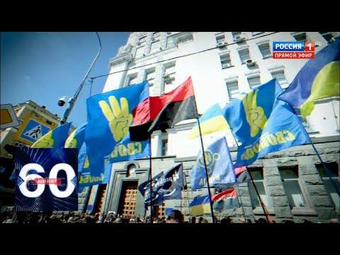 Проспект Жукова в Харькове: горсовет вынес скандальное решение. 60 минут от 19.06.19