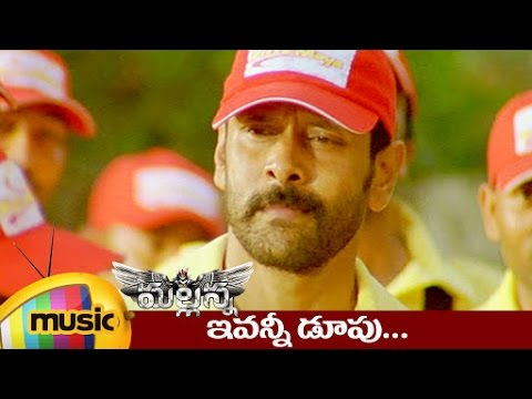 MallannaTelugu Movie Songs | Ivanni Dupe Music Video | Vikram | Shriya | DSP