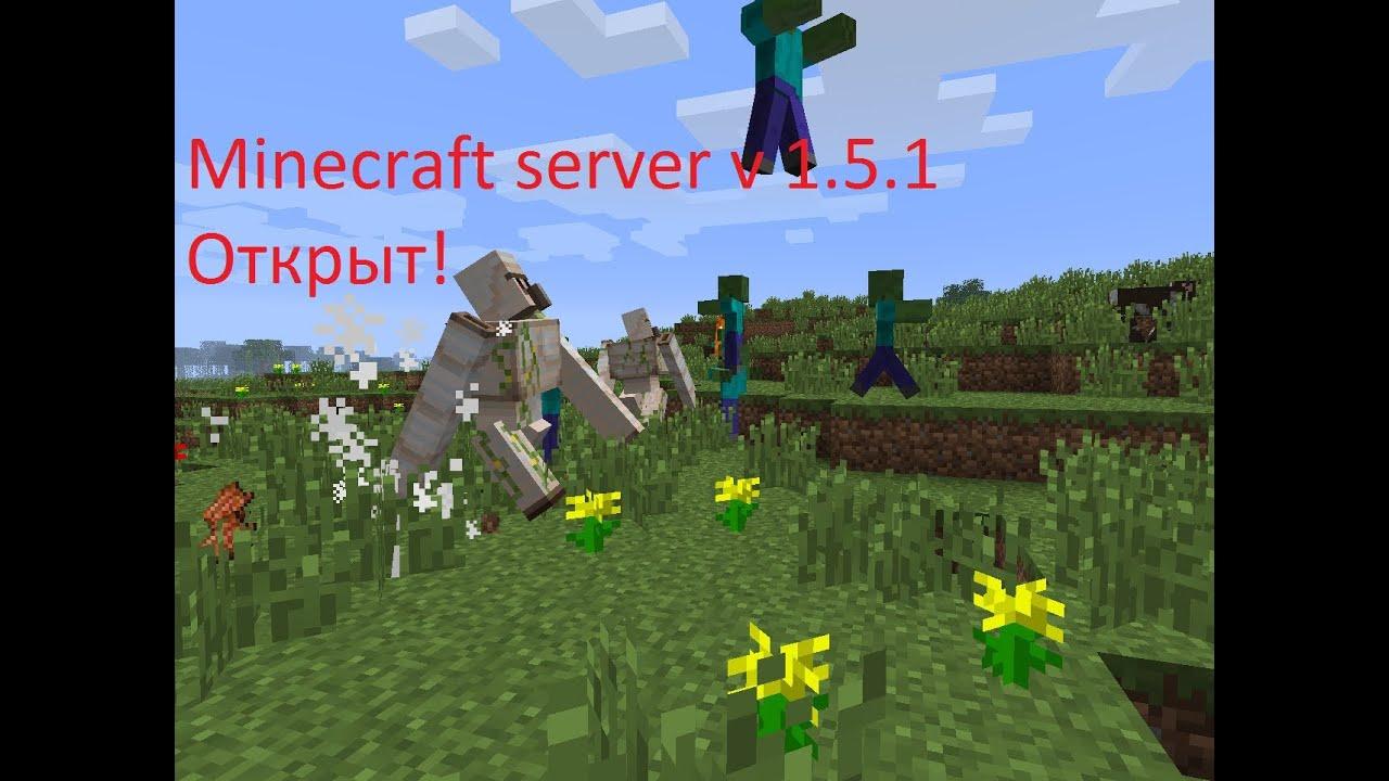 Скачать для майнкрафта серверы 1.1.2
