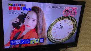 人気お笑い芸人・平野ノラさんの人生を変えた断捨離法! 家をスッキリさ...