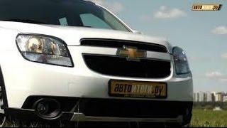 Chevrolet Orlando Тест-драйв || Anton Avtoman